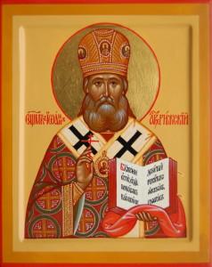 Іоанн (Поммер), архієпископ Ризький і Мітавський, предстоятель Латвійської православної церкви в 1921-1934 рр.