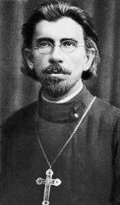 Священномученик Александр Хотовицький