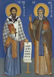 Рівноапостольні Мефодій та Кирило, учителі Словенські