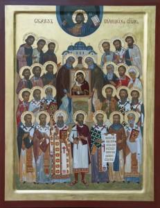 Собор Галицьких святих