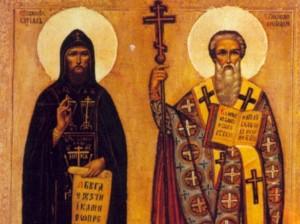 АНОНС. 29 травня – літературне свято до Дня рівноапостольних Кирила і Мефодія та Дня слов'янської писемності