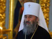 Вітання Предстоятеля єпископу Івано-Франківському і Коломийському Тихону з 70-літтям з Дня народження