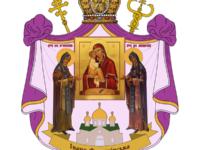 Відеозвернення єпископа Івано-Франківського і Коломийського Тихона стосовно Благовіщенського храму Коломиї