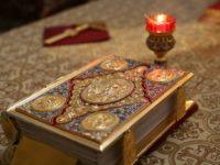 Єпископ Тихон очолив Літургію у Спасо-Преображенському храмі Івано-Франківська
