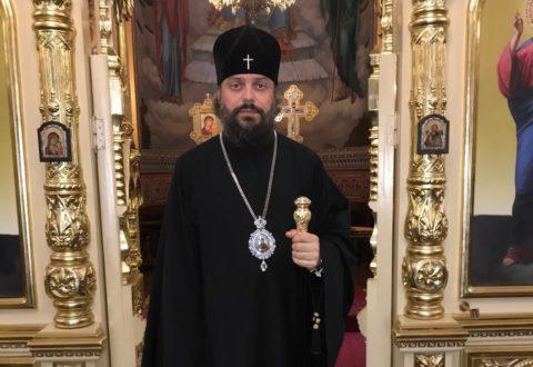 Архієпископ Філарет прибув до Івано-Франківська