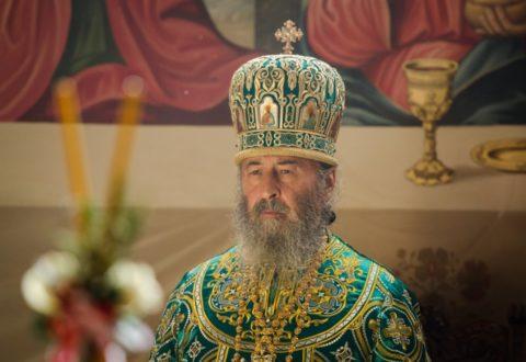 Співчуття Блаженнішого Митрополита Онуфрія з приводу кончини єпископа Івано-Франківського і Коломийського Тихона