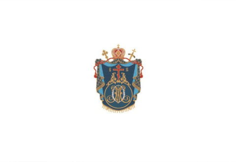 Архієпископ Філарет призначений тимчасово Керуючим Івано-Франківською єпархією