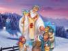 Анонс. Відбудеться виставка-ярмарок дитячих робіт до Дня святого Миколая