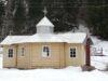 Прес-служба інформує про ситуацію навколо Свято-Димитрієвського храму с. Пробійнівки