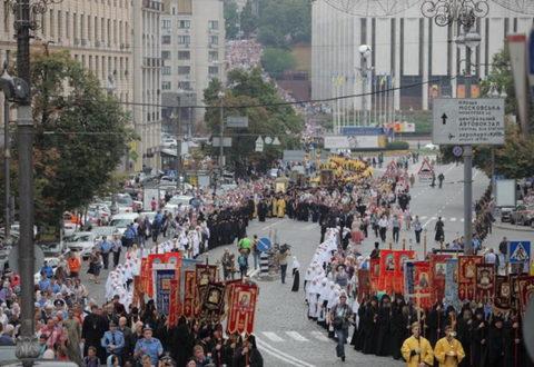 Відбудеться паломницька поїздка до м. Києва з нагоди святкування Хрещення Русі