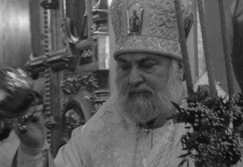 АНОНС.  Відбудеться заупокійне богослужіння у річницю смерті єпископа Тихона (Чижевського)