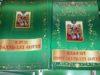 Інформаційно-видавничий відділ єпархії випустив друком акафіст і житія Галицьких святих