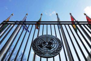 Комітет ООН заборонив виселяти Івано-Франківську єпархію УПЦ  з будівлі Преображенського храму м. Івано-Франківська