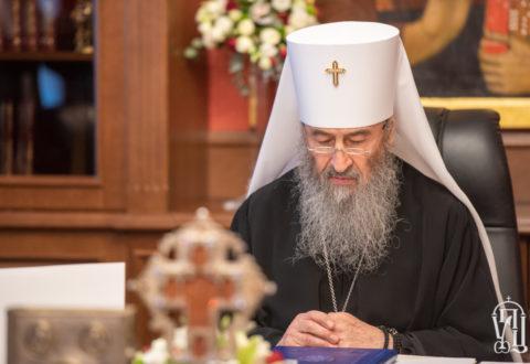 Захист Церкви від кощунства, а не спекуляція — Синод про припинення євхаристійного спілкування з тими, хто визнав розкольників