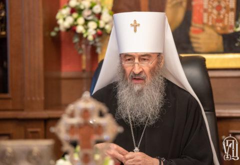 В усіх храмах Івано-Франківської єпархії 8 грудня помоляться про успішну реалізацію миротворчого процесу та настання миру на сході України (+молитви)