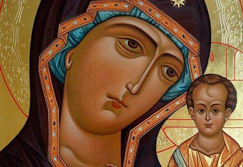 Пам'ять Казанської ікони Божої Матері