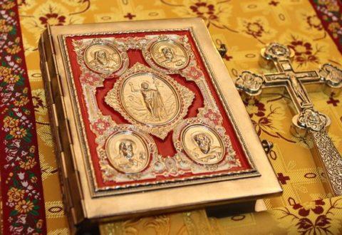 Відбулися збори благочинних Івано-Франківської єпархії