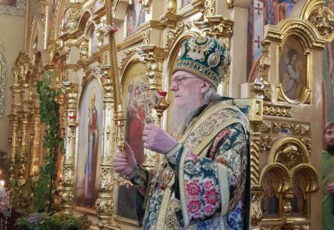 День Святої Трійці. Архієрейське богослужіння