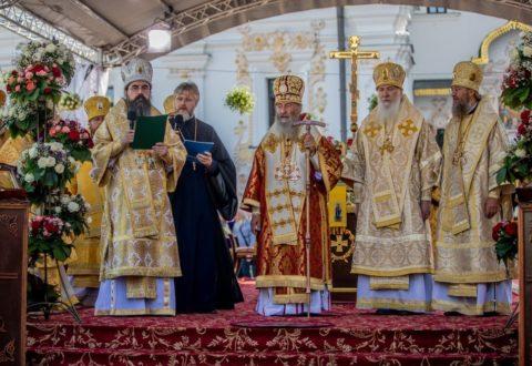 Архієпископ Серафим взяв участь у святкуваннях з нагоди Дня Хрещення Русі