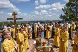 Владика Серафим  взяв участь в урочистому молебні на Володимирській гірці