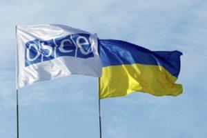 Відбулась чергова зустріч представників Івано-Франківської єпархії та Моніторингової місії ОБСЄ