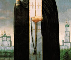 День тезоіменитства архієпископа Серафима