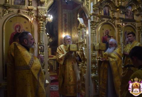 Архієрейське Богослужіння день пам'яті ап. і єв. Іоанна Богослова
